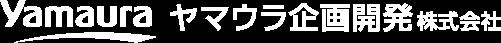 ヤマウラ企画開発株式会社